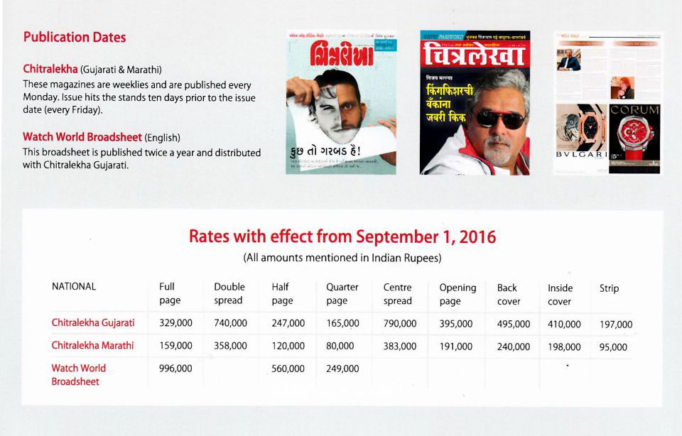 Chitralekha Advertising Rate Card