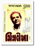 kapil-sibal-government-of-india-releases-postage-stamp-on-Chitralekha